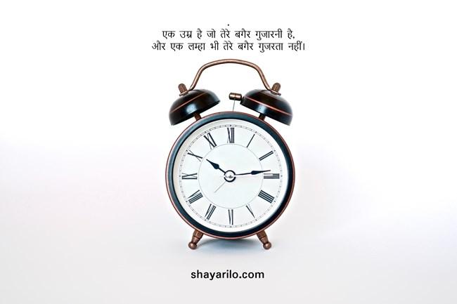 alone shayari images, feeling shayari in hind