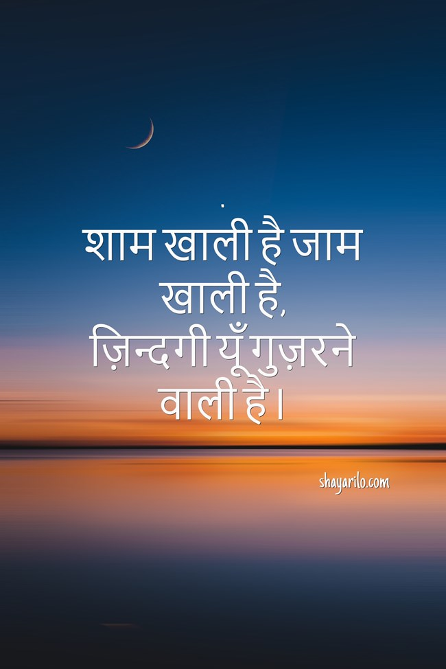 alone girl quotes in hindi