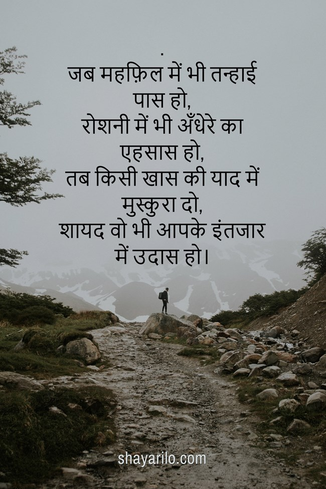 alone images in hindi