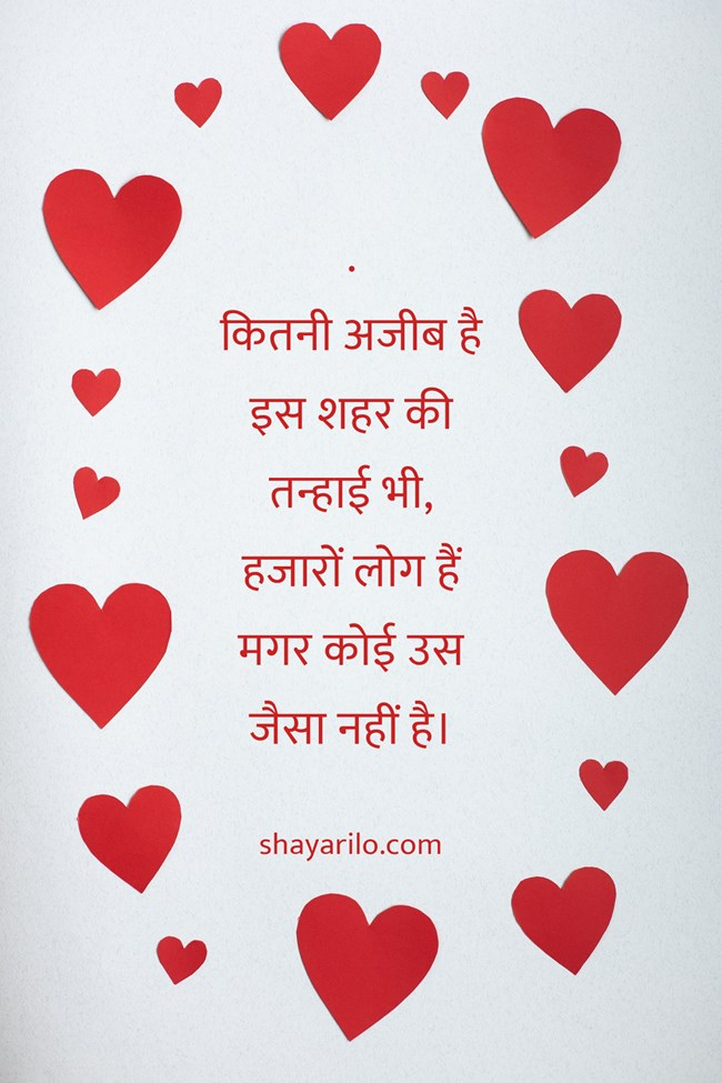 alone shayari in hindi, alone shayari, alone shayari images