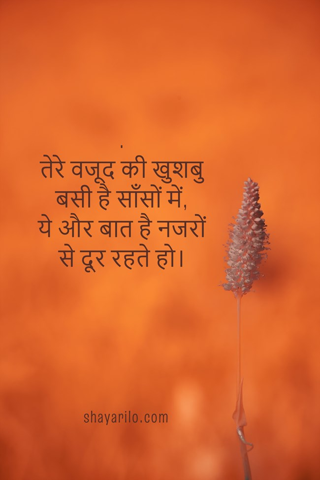 sad and alone quotes in hindi