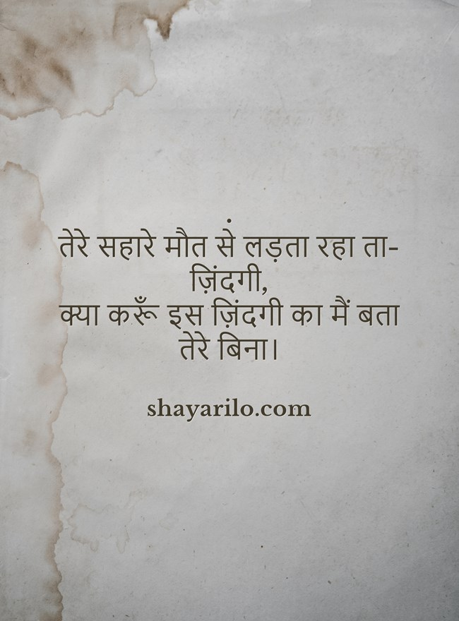 alone sad poetry in hindi